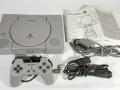 Sony_PS1_7_wm