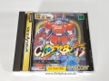 CyberBots_Limited_edition_Saturn (8)