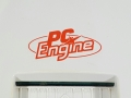 PCE-Console_6