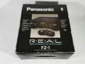 Panasonic_3DO_3_wm
