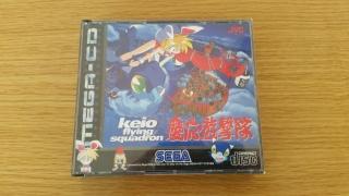 KeioCD_1
