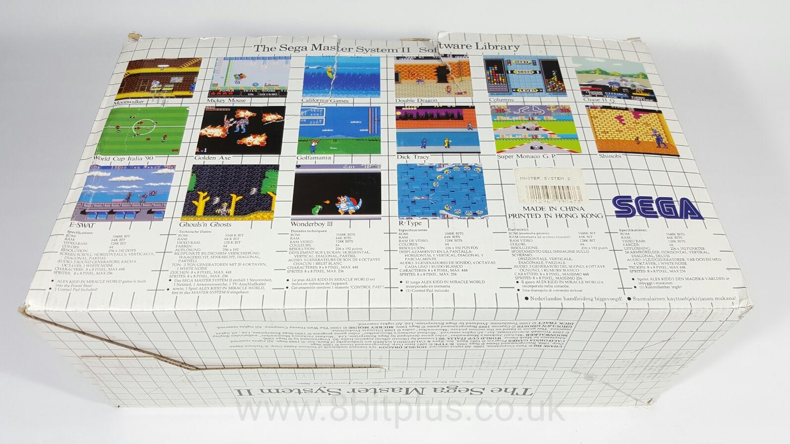 Master System II box back