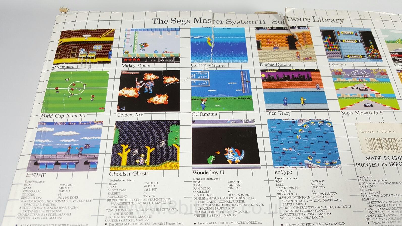Master System II box back close
