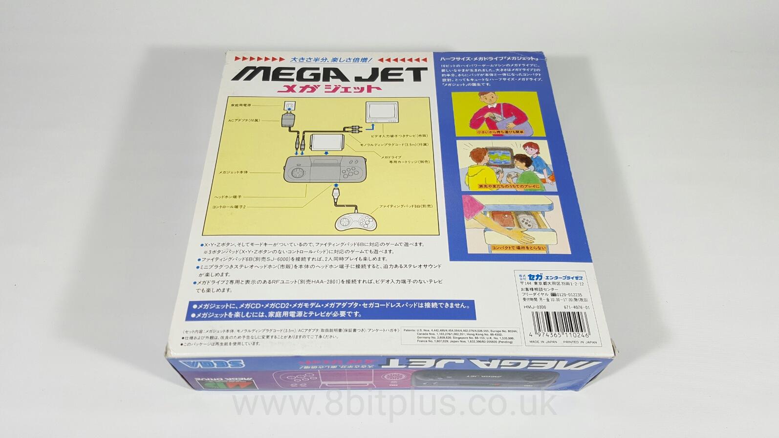 Sega_Megajet_3
