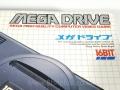 Jap_Megadrive_02