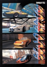 Scud_Race_Flyer1