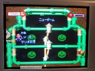 Mario-RPG_select_JP