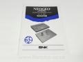 Neo_Geo_AES_08