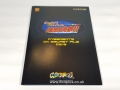 CyberBots_Limited_edition_Saturn (13)