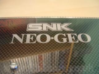 SNKlogo