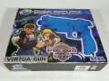 Saturn_gun_1_wm