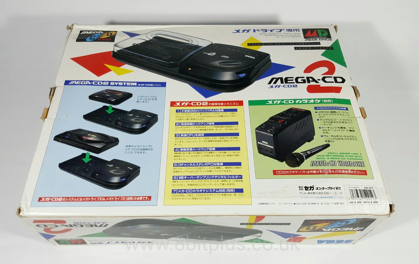 Jap_MegaCD_2_08