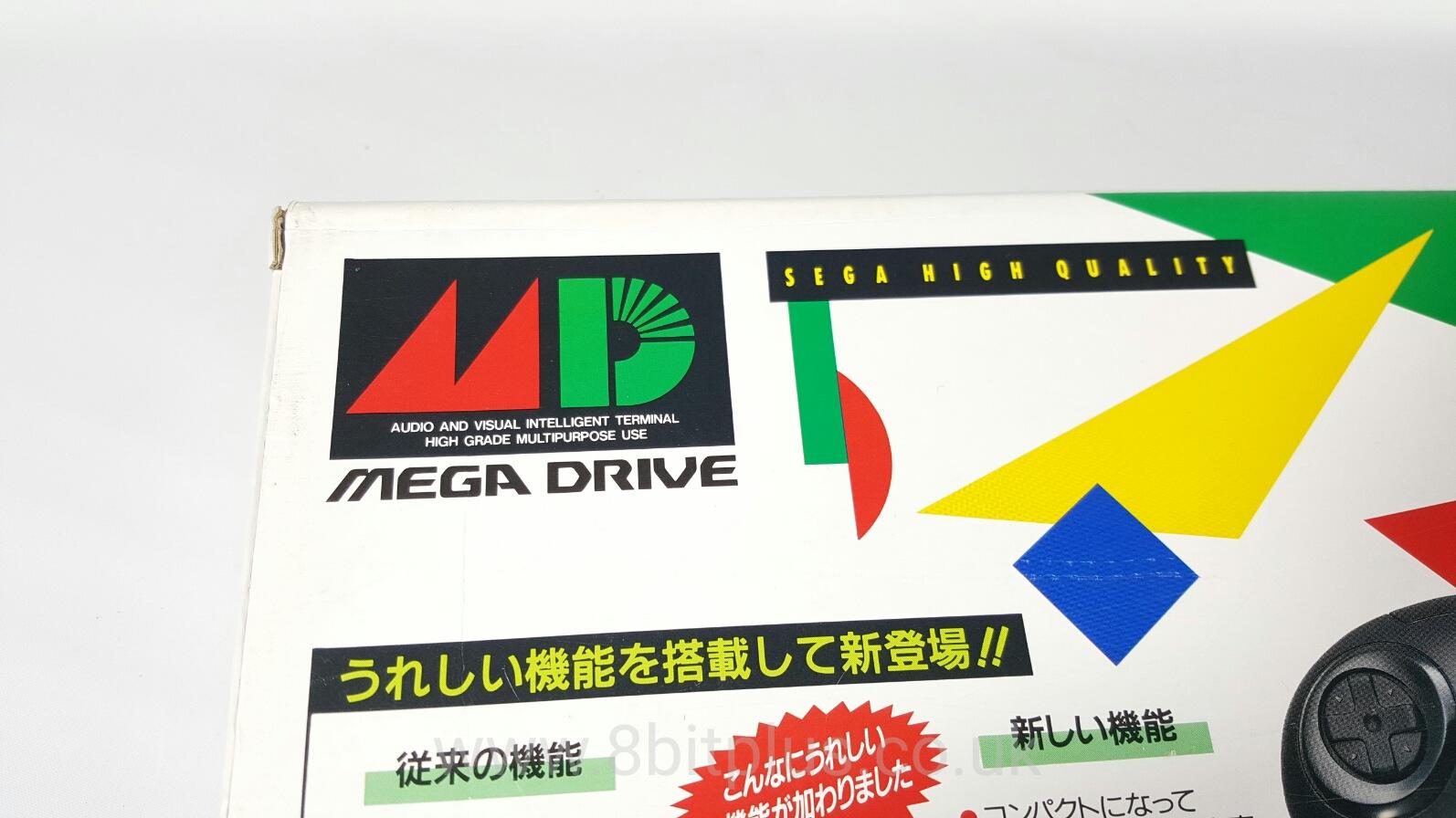 jap_Megsdrive2_03
