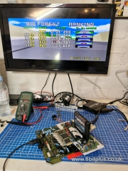 Sega-Neptune-6