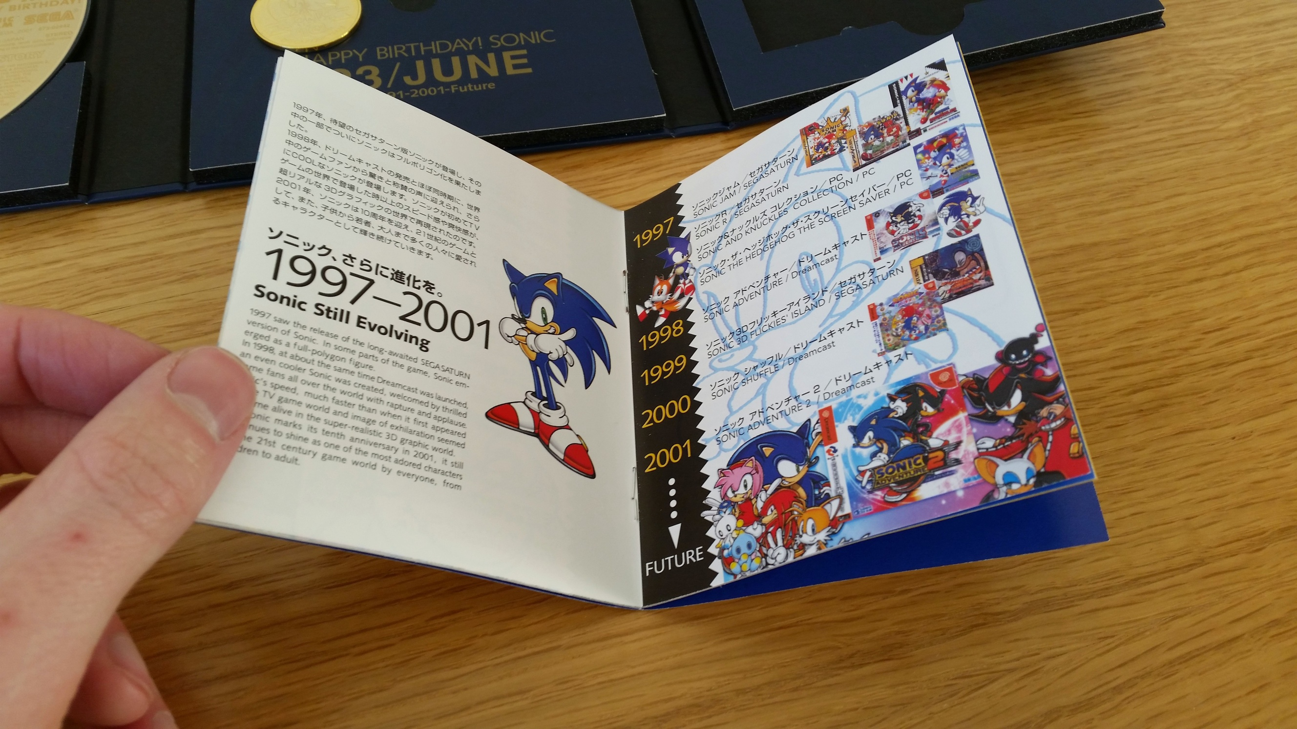 Sonic10_Book