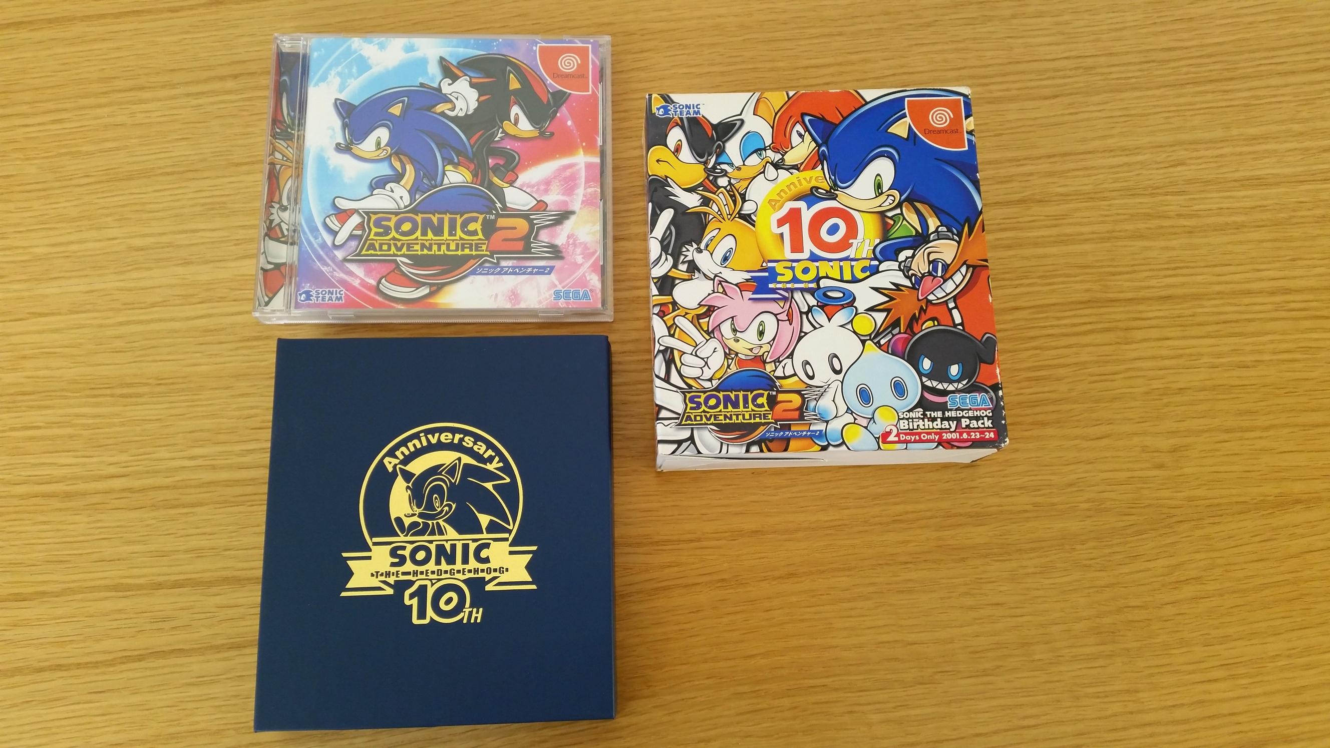 Sonic10_Box3