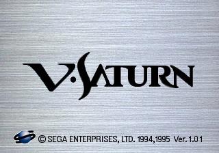 V-Saturn BIOS-1